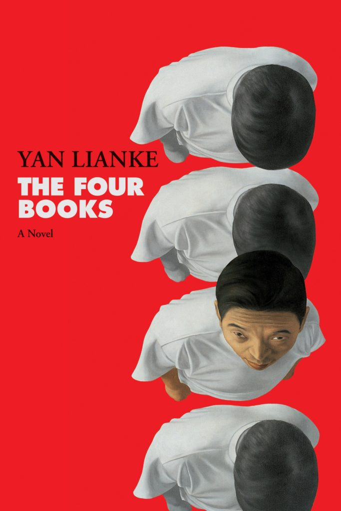 Cover image of THE FOUR BOOKS